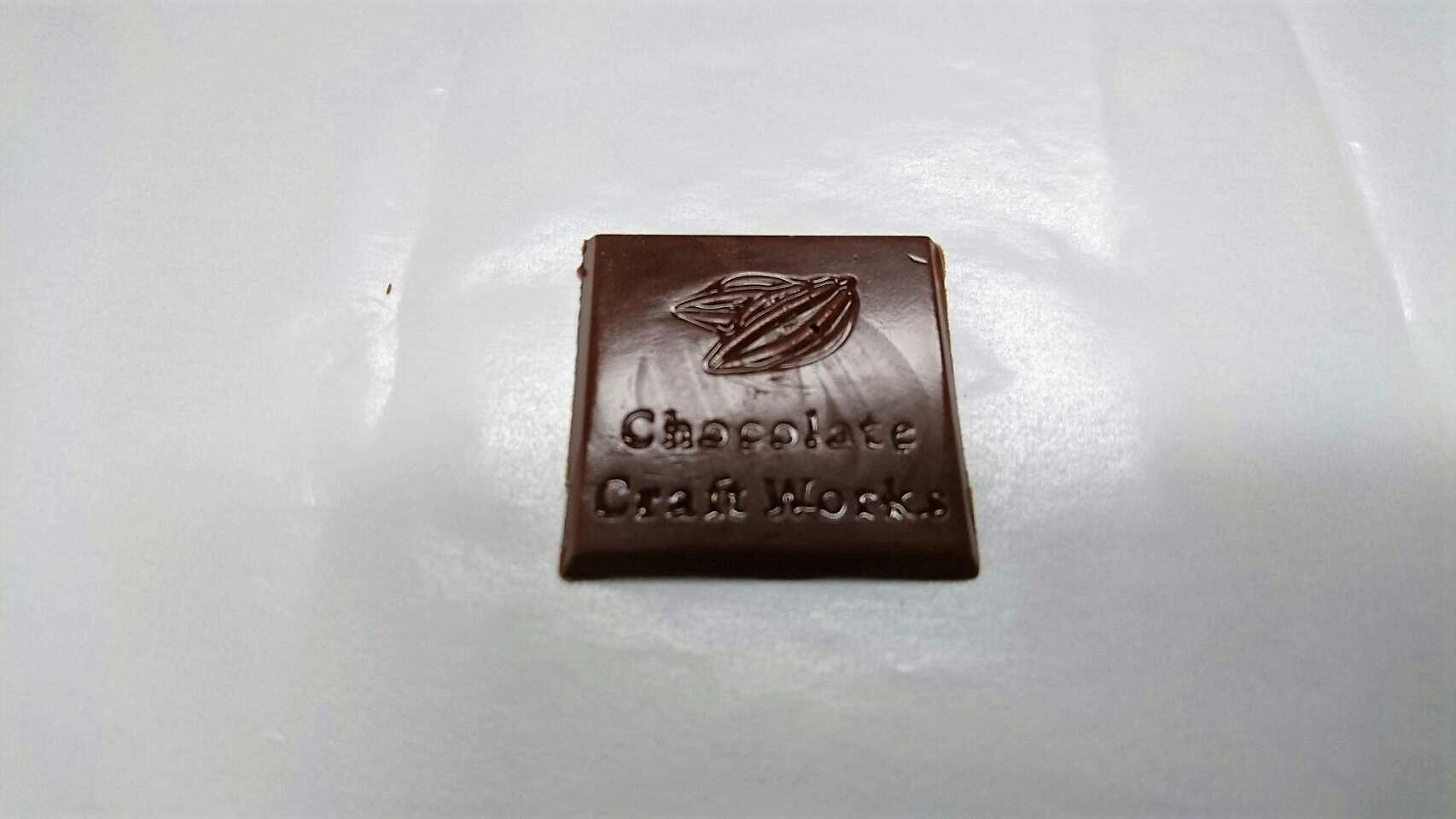 板チョコ8